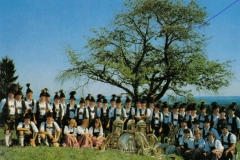 1984_besetzung